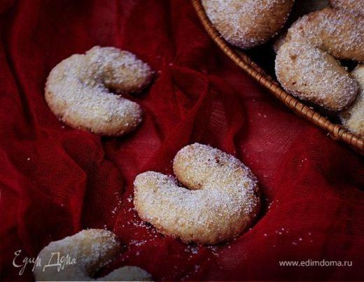 Печенье «Ванильные рожки»