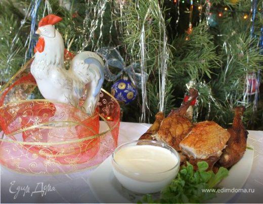 Рождественская утка с соусом от бабушки