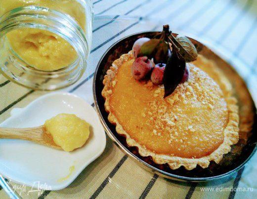 Тарталетки с яблочно-лимонным курдом