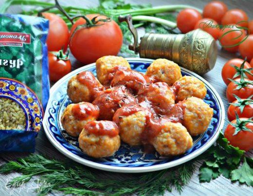 Фрикадельки из булгура в томатном соусе