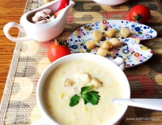 Кукурузный суп-пюре с гребешками