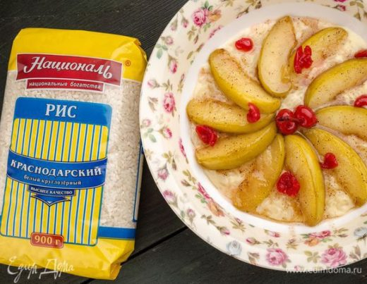 Каша «Краснодарская» с медом и яблоками