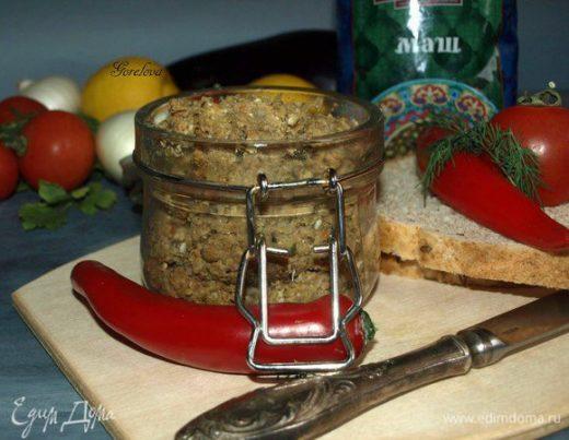 Паштет из маша с баклажанами и кунжутно-ореховой пастой