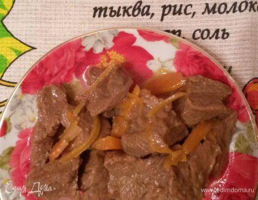 Мясо по-эльзасски