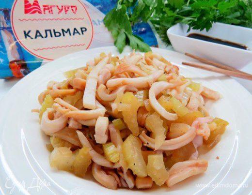 Кальмары по-китайски с имбирем и сельдереем