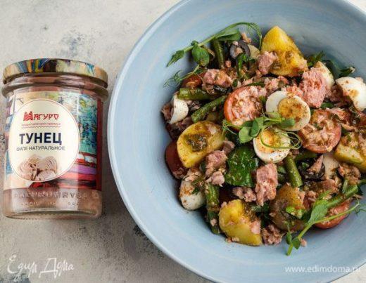 Салат с тунцом и пряной заправкой