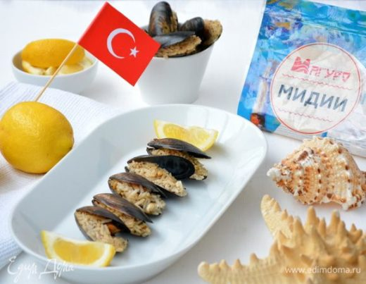 Фаршированные мидии по-турецки