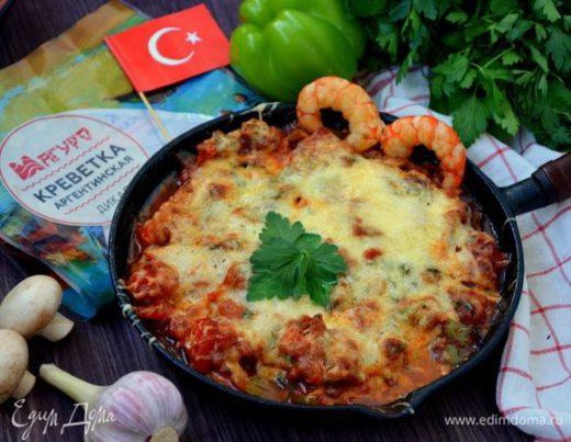 Креветки в горшочке по-турецки