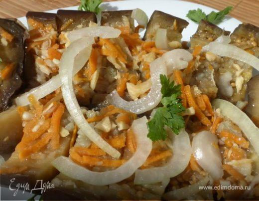 Соленые баклажаны с чесноком, морковью и пастернаком