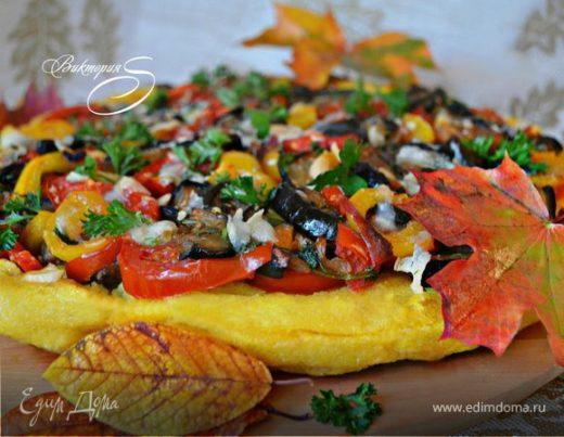 Пирог из поленты с овощами