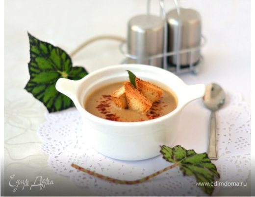 Суп-пюре из чечевицы и золотистых овощей