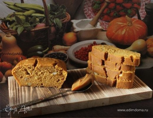 Тыквенный кекс на вареной сгущенке с арахисом