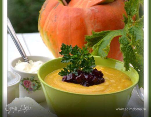 Тыквенный суп-пюре с карамелизованной свеклой и золотистым луком