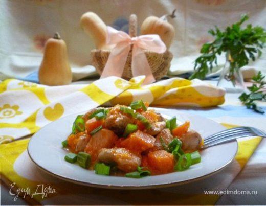 Индейка с тыквой в сливочном соусе