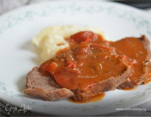 Нежная говядина с овощами под соусом