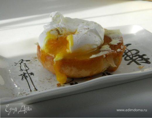 "Французский завтрак ""Яйцо пашот"""