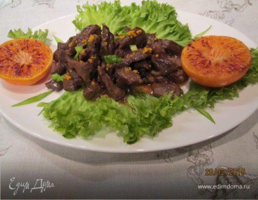 Говядина бон-филе с мандаринами