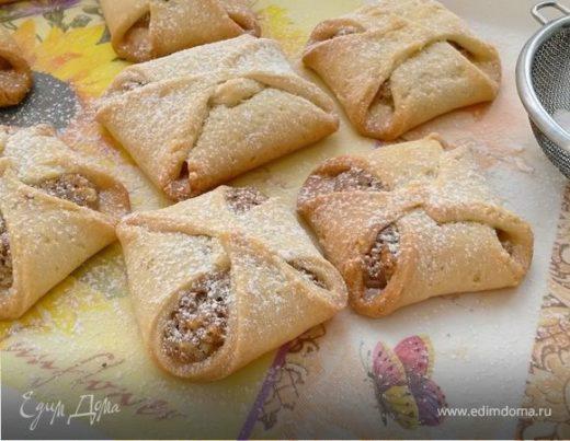 Песочные конвертики с грецкими орехами