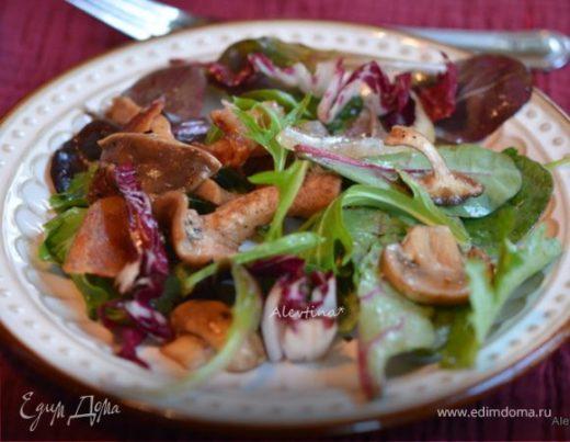 Салат теплый с грибами