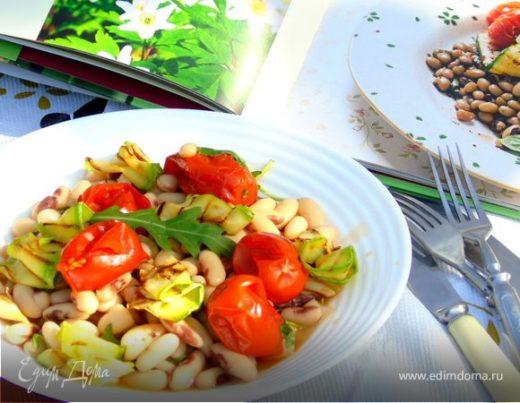 Фасоль с цукини и помидорами черри