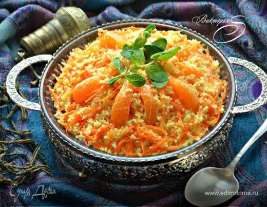 Марокканский салат с кускусом