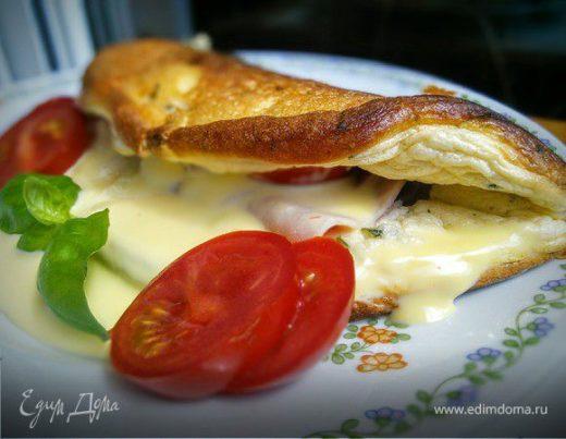 Омлет-суфле а ля кордон блю (Omelet à la Cordon bleu)