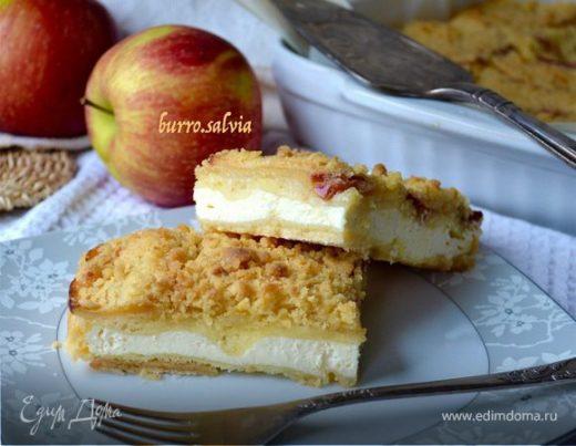 Творожно-яблочный пирог со штрейзелем