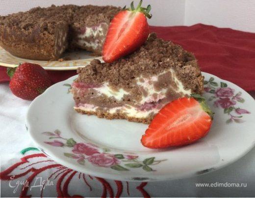 Шоколадный пирог с творожно-клубничной начинкой со штрейзелем