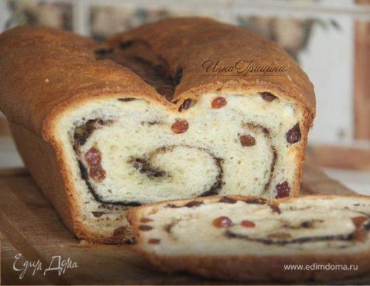 Хлебный завиток с корицей и изюмом