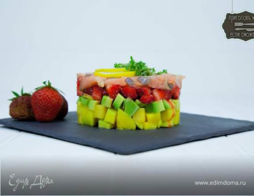 Летний тартар с лососем