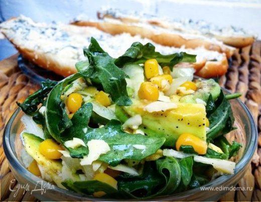 Салат с авокадо и руколой