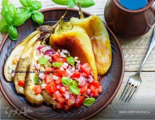 Запеченные овощи с томатной сальсой