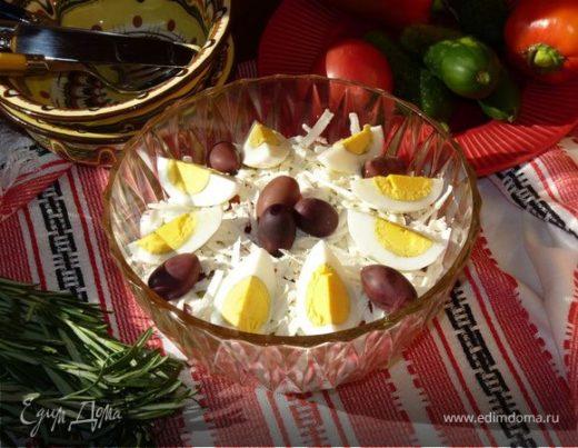 Пастуший салат (Овчарска салата)