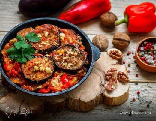 Закуска из баклажанов, перцев и томатов