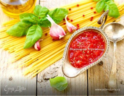 Томатный соус для пасты