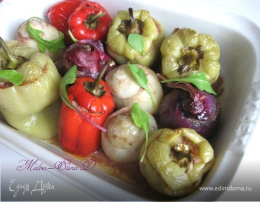 Запеченные овощи, фаршированные мясом и каперсами