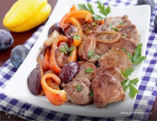 Свиная вырезка со сливами и болгарским перцем