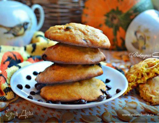 Печенье из тыквы с шоколадными каплями
