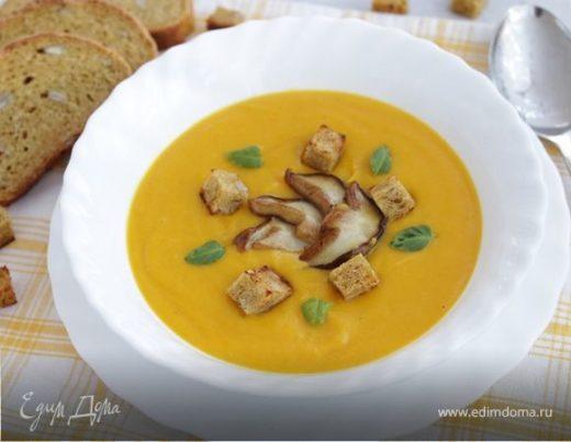 Тыквенный крем-суп с белыми грибами